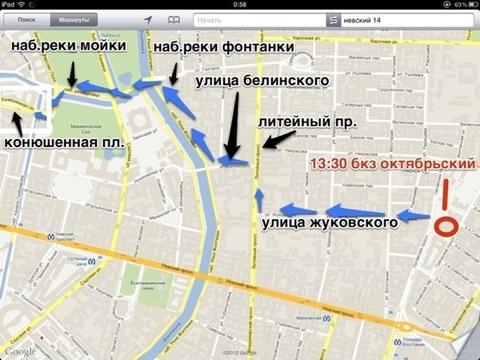 20120203-202157.jpg