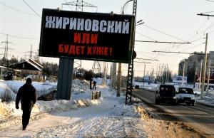 """""""Zjirinovskij - annars blir det värre"""". Skräckinjagande valpropaganda från LDPR."""