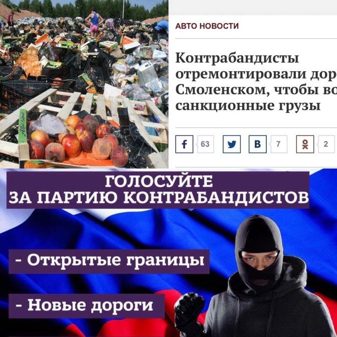 Smugglare renoverade väg för att frakta polsk mat till Ryssland